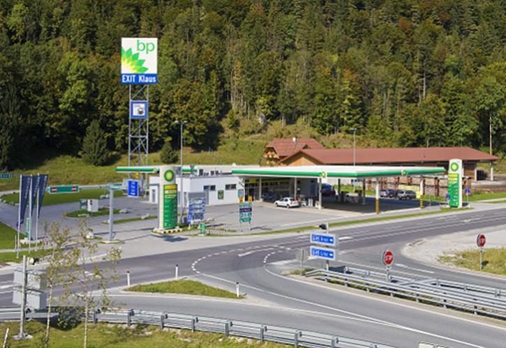 Tankstelle Klaus